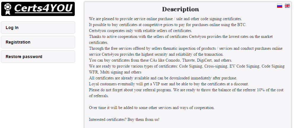 Certs4You - Cert vendor to the cybercrime crowd