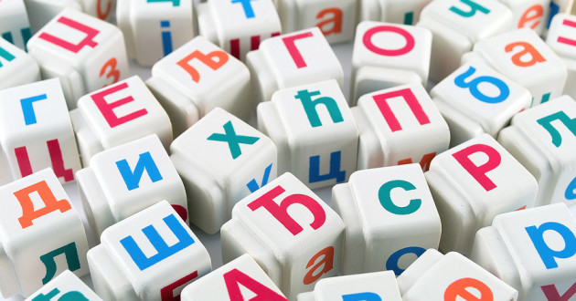 Cyrillic characters on white cubes.